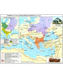 Карта Византийская империя и славяне в VI-XI вв. глянцевое 1-стороннее ламинирование