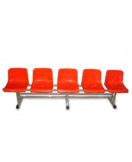Скамейка зрительская для спорт. сооруж. на 5 мест (пластиковые сиденья)